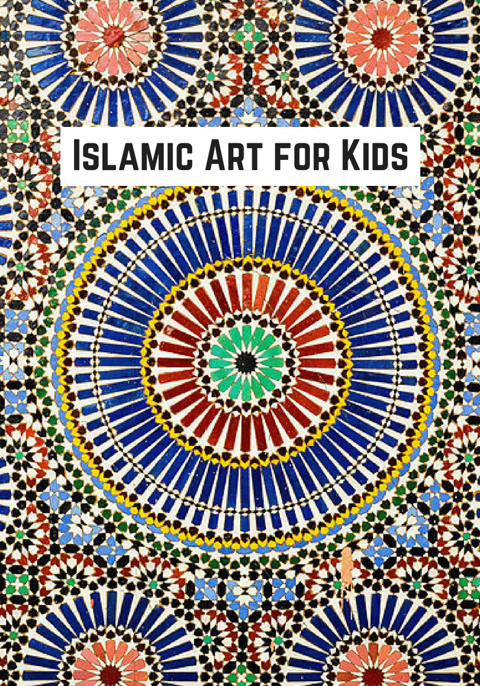 Islamic Art Lesson for Kids: A Look at Arabic Tiles